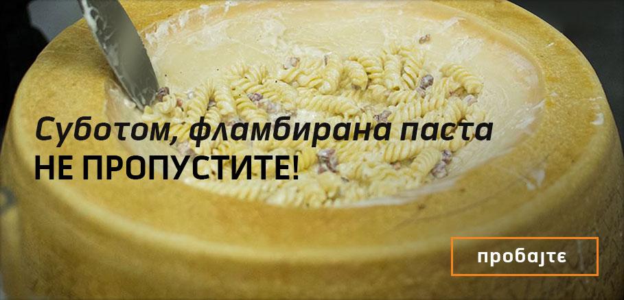 Agi Pasta